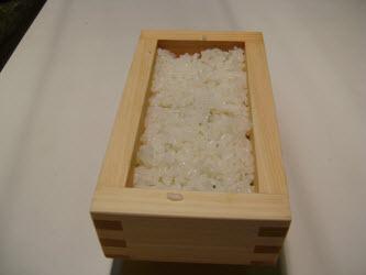 Adding 2nd layer of rice