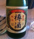 chilled sake