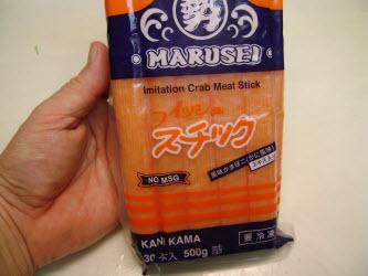 Marusei imitation crab meat