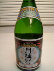 Gekkaikan sake