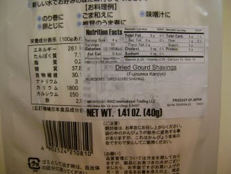 Back of kampyo gourd strips package