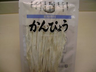 Front of kampyo gourd strips package